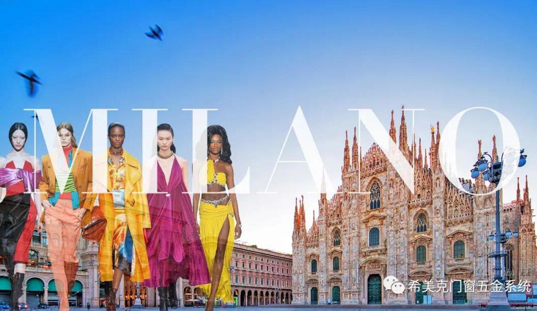 上新:Milan Series 米兰系列无底座执手